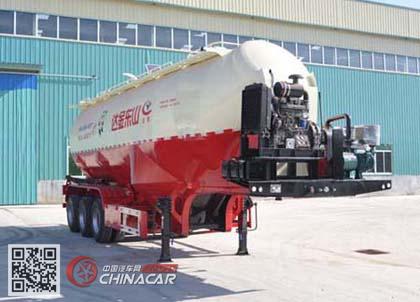 SLY9406GFL型梁郓牌中密度粉粒物料运输半挂车图片1