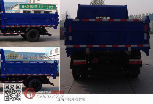 SSF3042DDP53-3型时风牌自卸汽车图片2