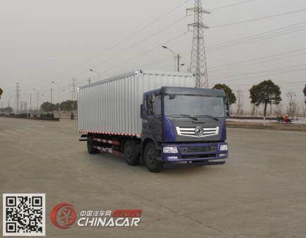 东风牌EQ5252XXYL1型厢式运输车图片