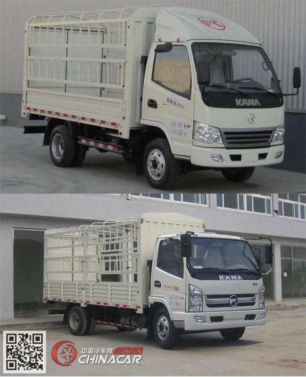 KMC2042CCYA33D5型凯马牌越野仓栅式运输车图片2