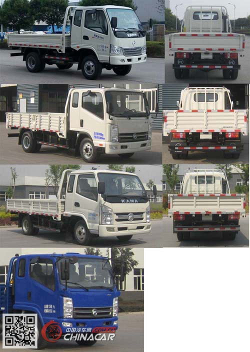 KMC2042A33P5型凯马牌越野载货汽车图片2