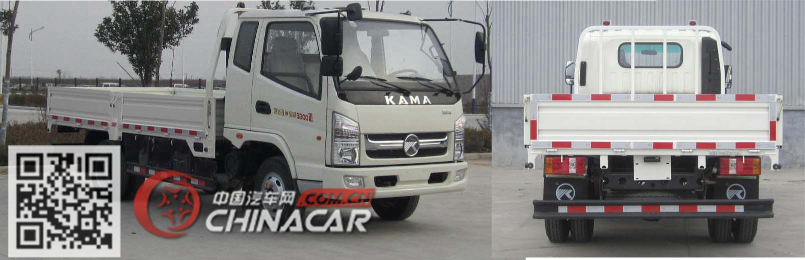 KMC2042A33P5型凯马牌越野载货汽车图片4