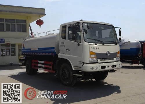 虹宇牌HYS5163GPSE5型绿化喷洒车图片