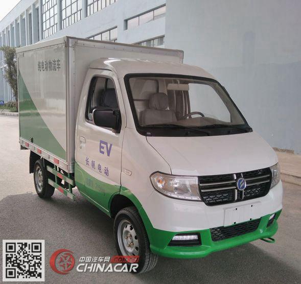 cfx5021xxyeva1长帆汽车纯电动厢式运输车价格图片