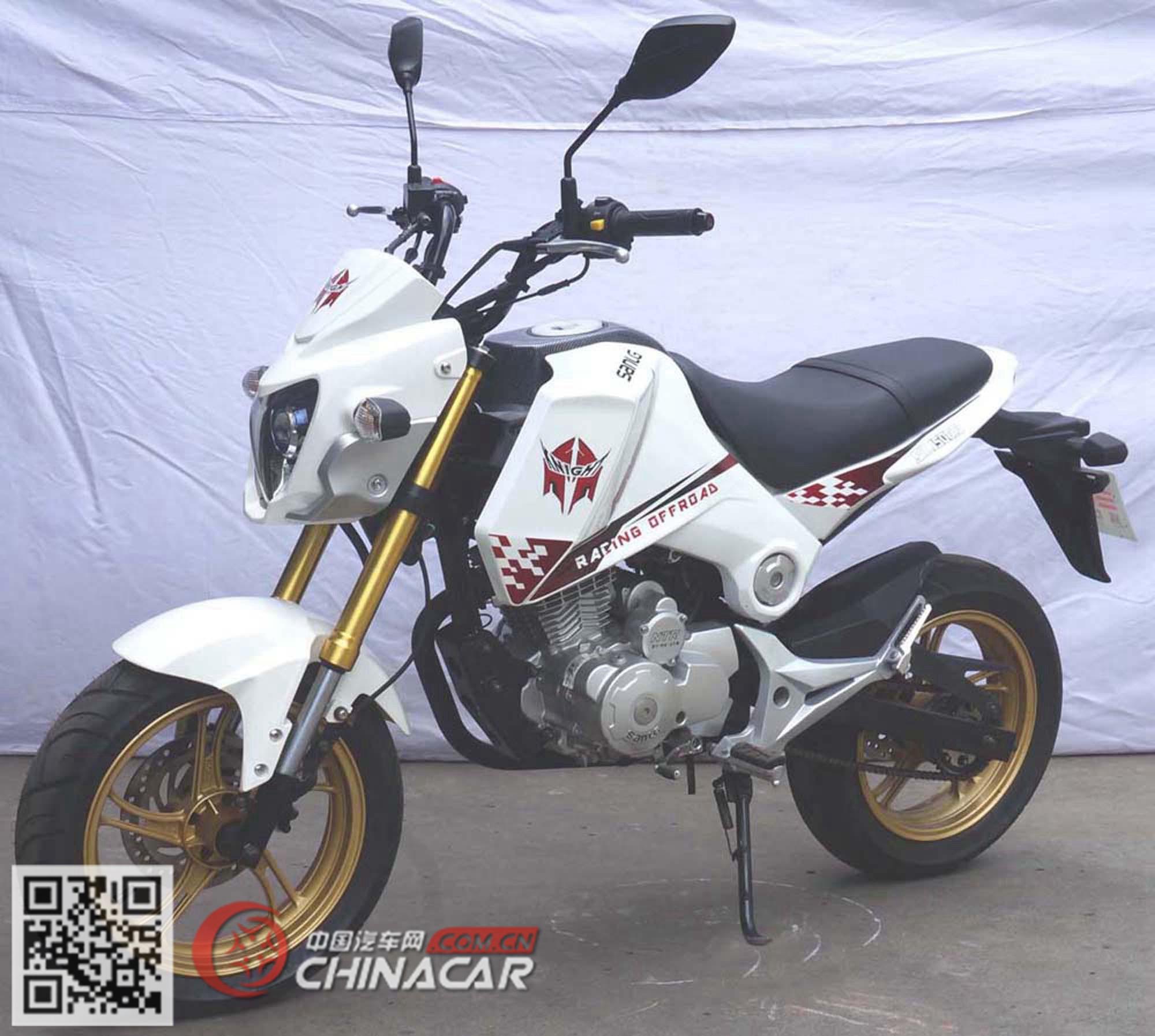 三铃sl150gs型两轮摩托车