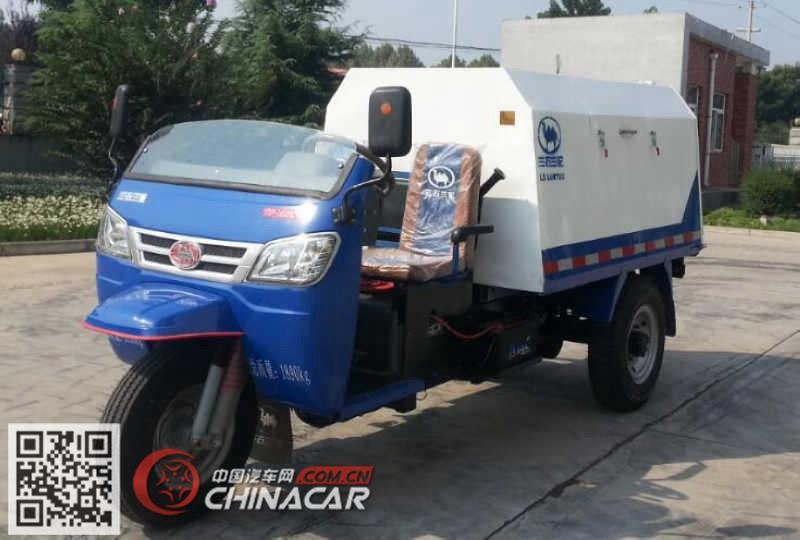 7YP-1450DQ型兰驼牌清洁式三轮汽车图片1
