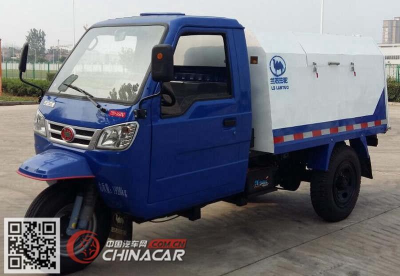 7YPJ-1450DQ型兰驼牌清洁式三轮汽车图片1