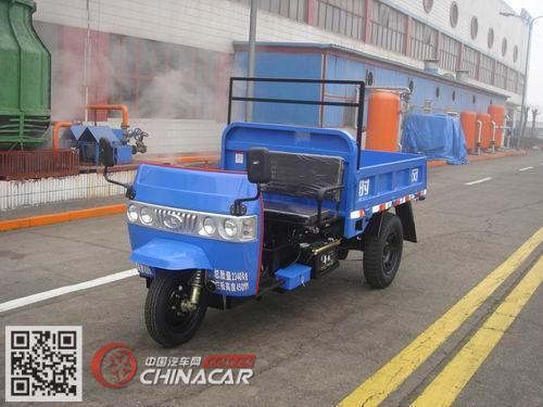 7Y-950A12型时风牌三轮汽车图片1