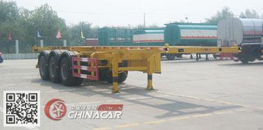 QDJ9400TJZG型华昌牌骨架式集装箱运输半挂车图片1