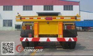 QDJ9400TJZG型华昌牌骨架式集装箱运输半挂车图片2