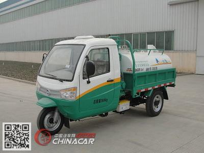 7YPJ-14100GXE型奔马牌罐式三轮汽车图片1