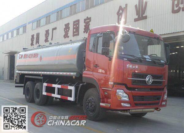 DTA5251GHYDD型特运牌化工液体运输车图片1