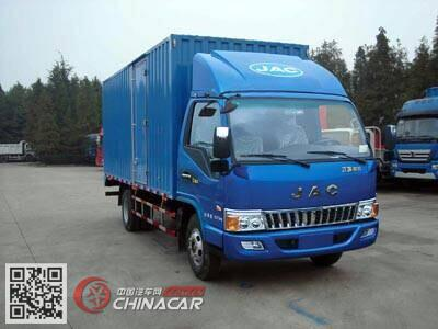 江淮牌HFC5043XXYP91K5C2型厢式运输车图片