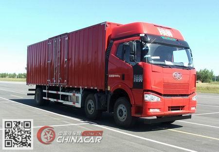 解放牌CA5250XXYP63K1L6T3E4型厢式运输车图片
