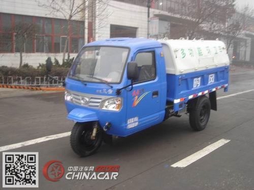 7YPJ-1150DQ型时风牌清洁式三轮汽车图片1