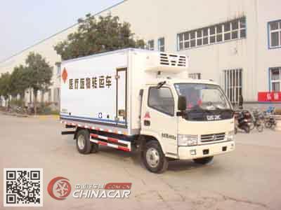 红宇牌HYJ5040XYY4型医疗废物转运车图片