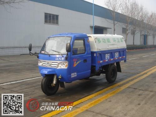 7YPJ-1750DQ2型时风牌清洁式三轮汽车图片1
