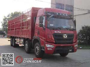 徐工牌NXG5310CCYK4型仓栅式运输车图片
