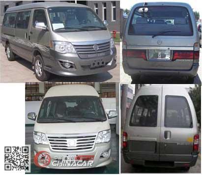金旅牌XML6502J85型小型客车图片3