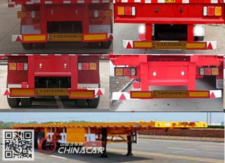 LKB9401TPB型坤博牌平板式运输半挂车图片4