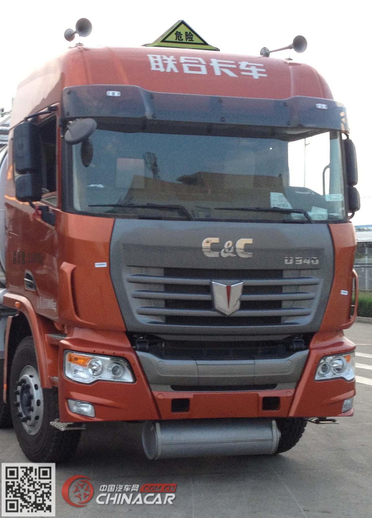 HGJ5311GDY型安瑞科牌低温液体运输车图片2