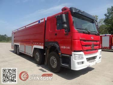 飞雁牌CX5430GXFSG250型水罐消防车图片