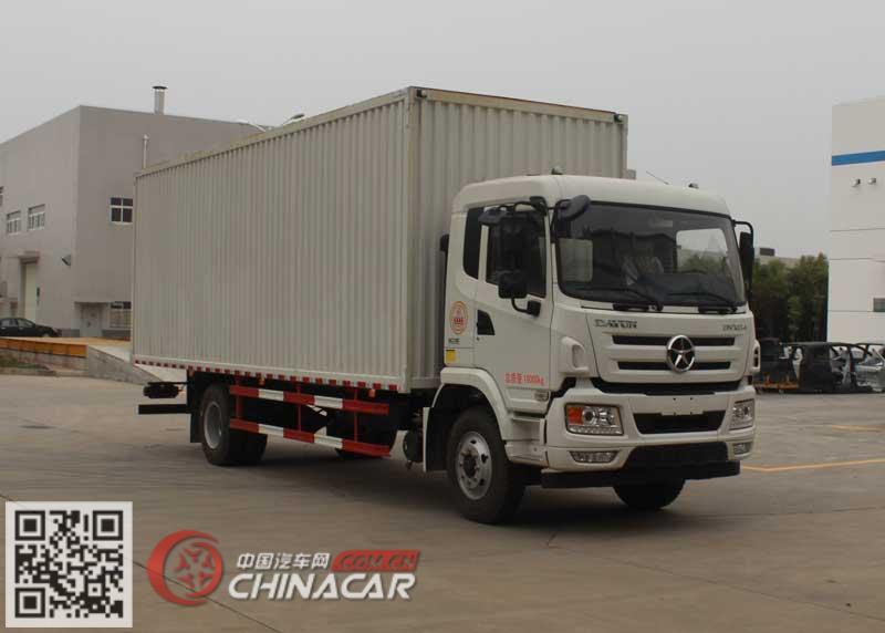 大运牌CGC5160XXYD5BAFB型厢式运输车图片