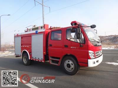 飞雁牌CX5110GXFSG40型水罐消防车图片