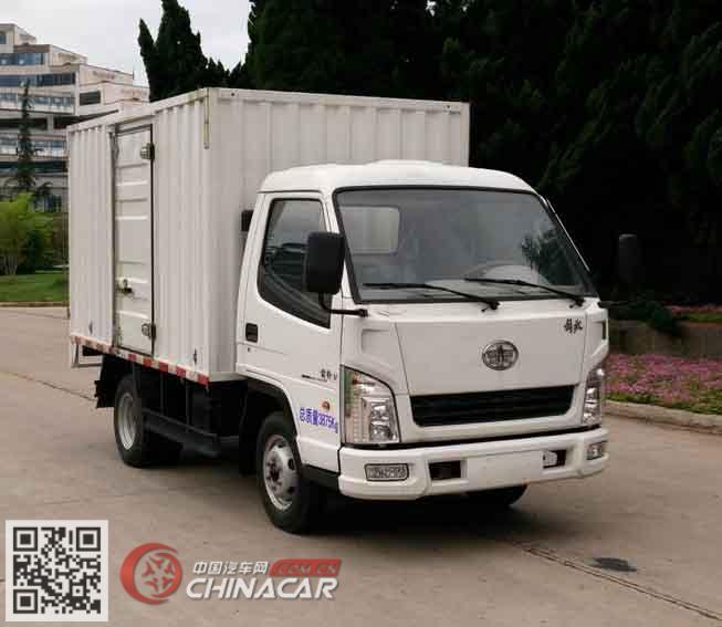 解放牌CA5040XXYK3LE5型厢式运输车图片