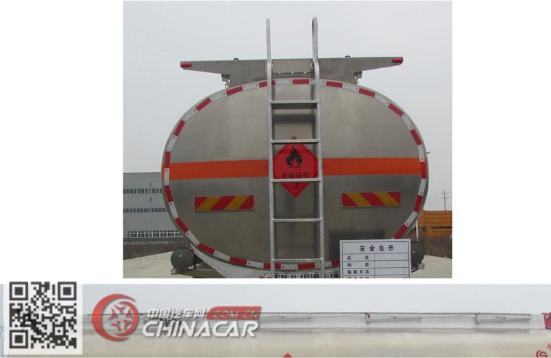 CSC5250GYYEV型楚胜牌运油车图片3