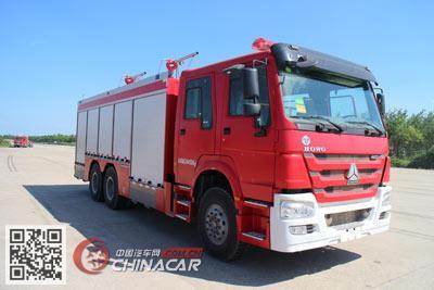 天河牌LLX5244GXFGF60/H型干粉消防车图片