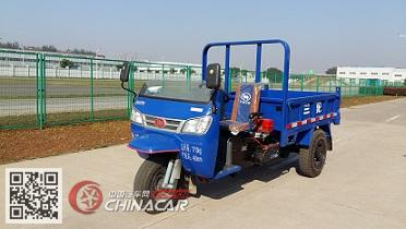 兰驼牌7YP-1450D8型自卸三轮汽车图片1