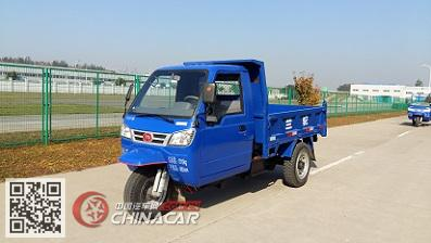 兰驼牌7YPJ-1450DC型自卸三轮汽车图片1