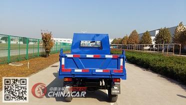 兰驼牌7YPJ-1450DC型自卸三轮汽车图片