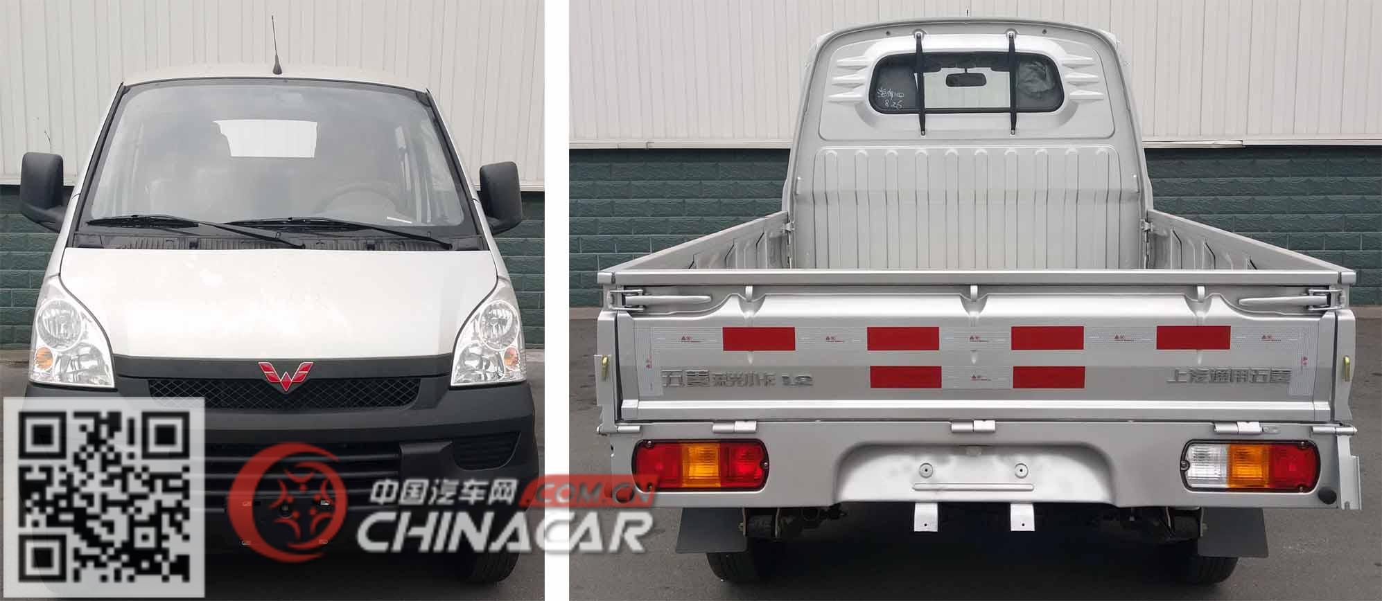 LZW1029SBCYA型五菱牌双排座货车图片3