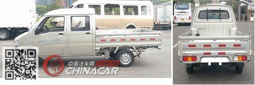 LZW1020SBQY型五菱牌双排座货车图片2