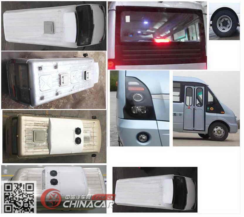 GL6602GQV型五菱牌城市客车图片2