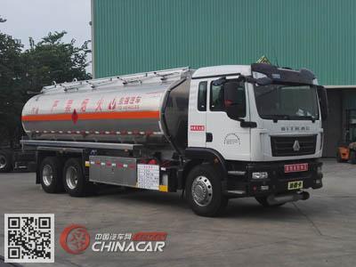YQ5262GYYTZ型永强牌铝合金运油车图片1