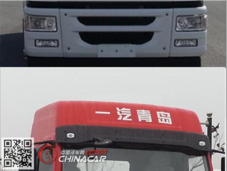 CA5189XYKPK2L5E5A80型解放牌翼开启厢式车图片4