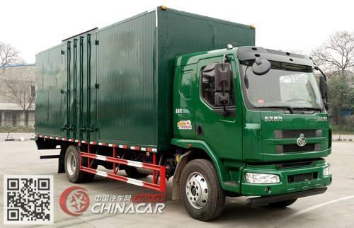 LZ5166XXYM3AB1型乘龙牌厢式运输车图片1