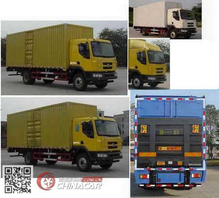 LZ5166XXYM3AB1型乘龙牌厢式运输车图片2