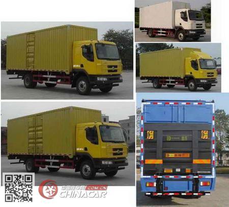 LZ5160XXYM3AB1型乘龙牌厢式运输车图片2