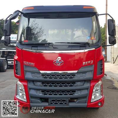 LZ5160XXYM3AB1型乘龙牌厢式运输车图片3