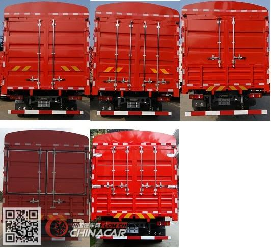 DYQ5180CCYD5AB型大运牌仓栅式运输车图片4