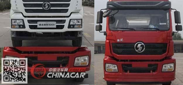 SX5180TCLMB1型陕汽牌车辆运输车图片2