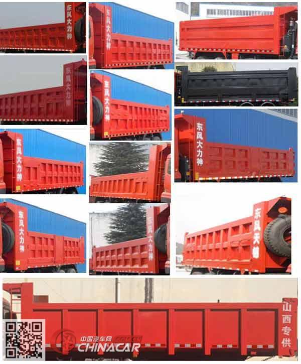 DFH3310B2型东风牌自卸汽车图片3