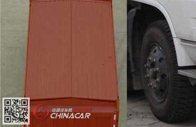 DFH3310B2型东风牌自卸汽车图片4