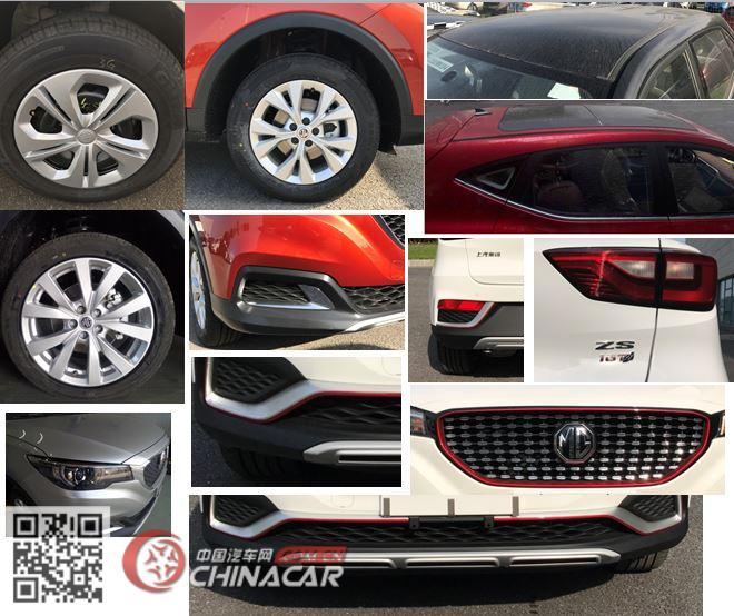 CSA7151UDAA型名爵牌轿车图片2