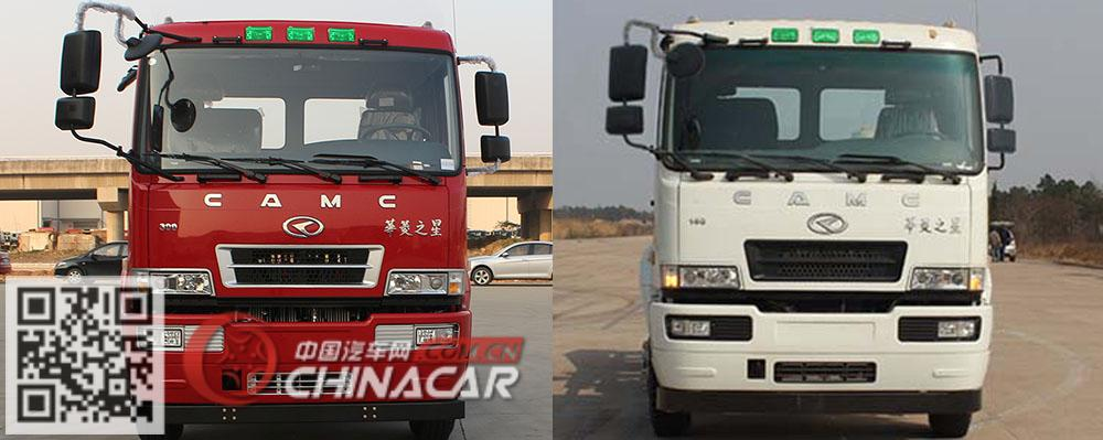 HN4250C30B6M5型华菱之星牌牵引汽车图片2