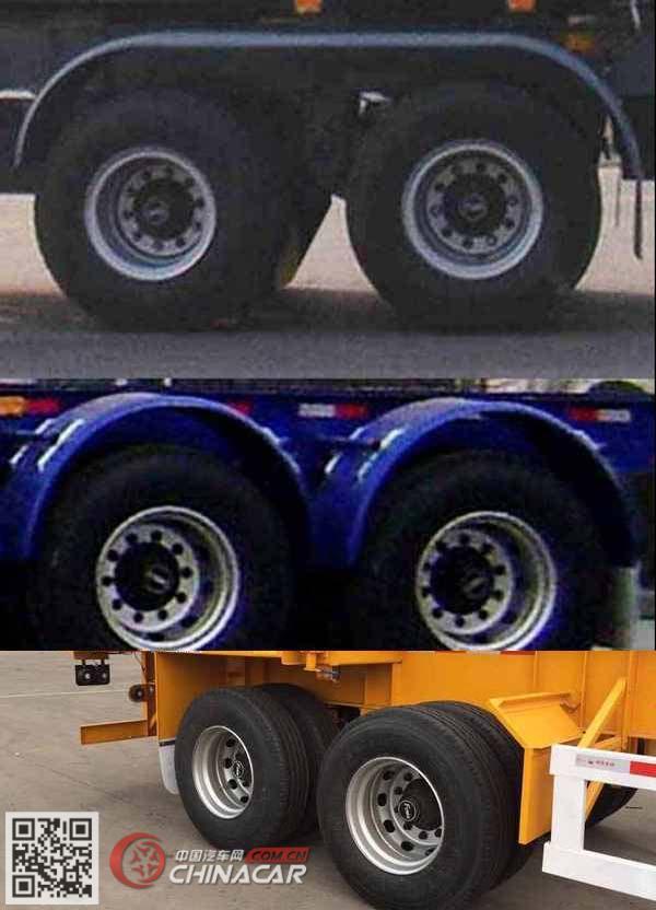 ZJV9350TJZQDX型中集牌集装箱运输半挂车图片2